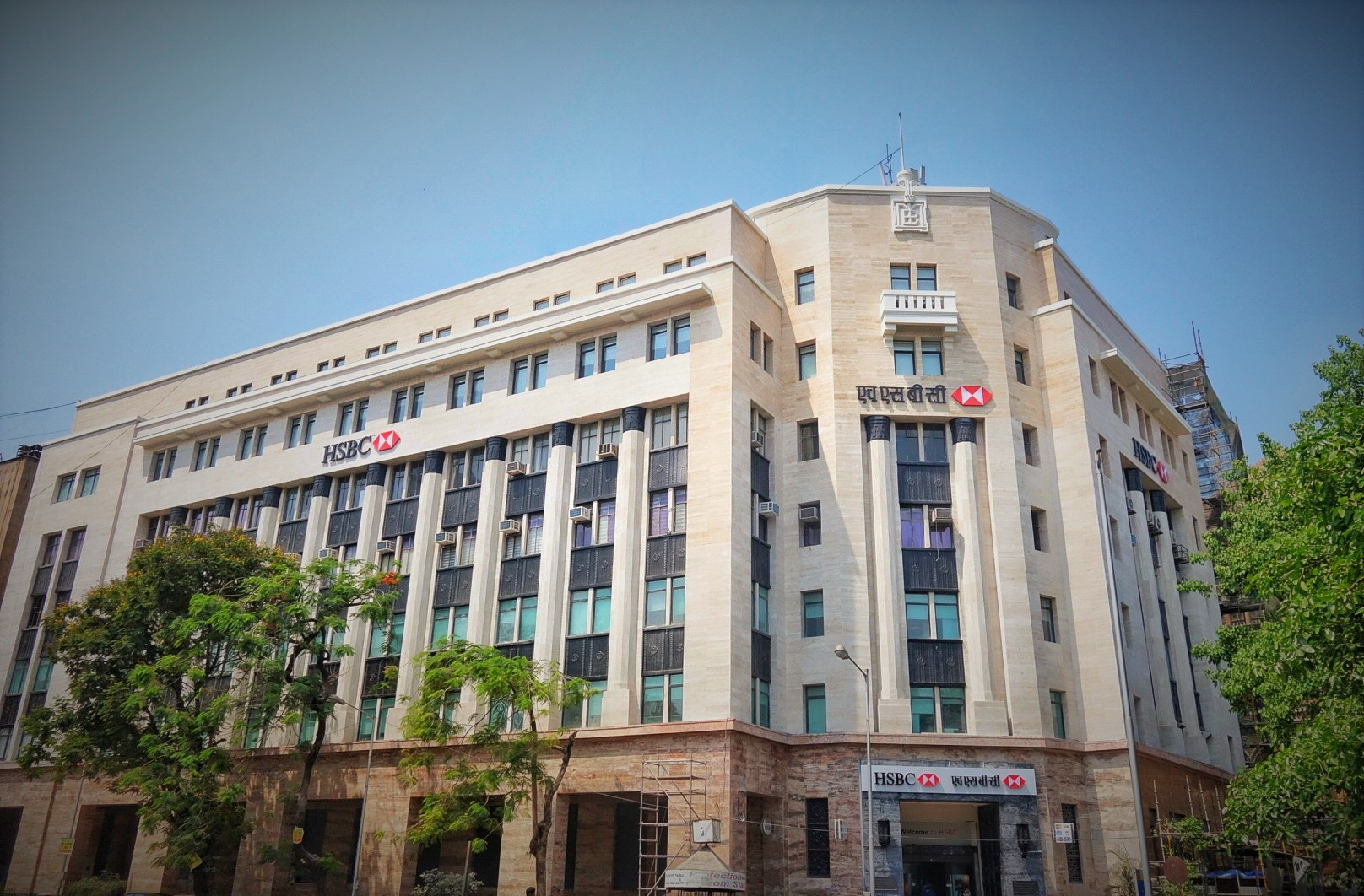 Sanrachana Bank Building
