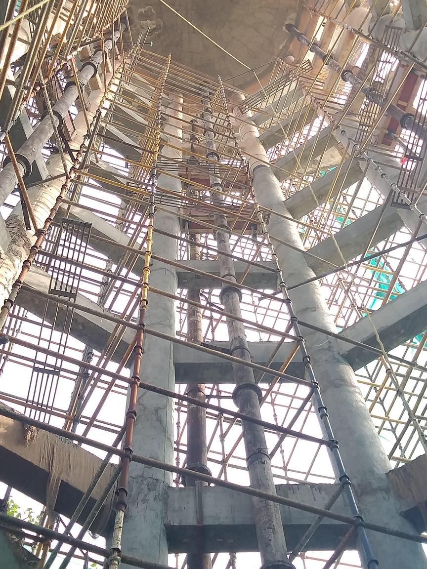 MMTC Delhi